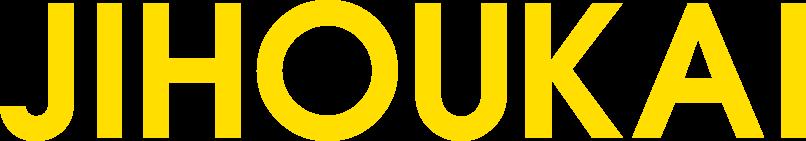 jihoukai