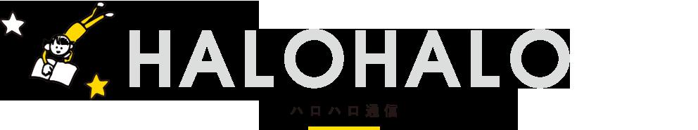 HALOHALO ハロハロ通信